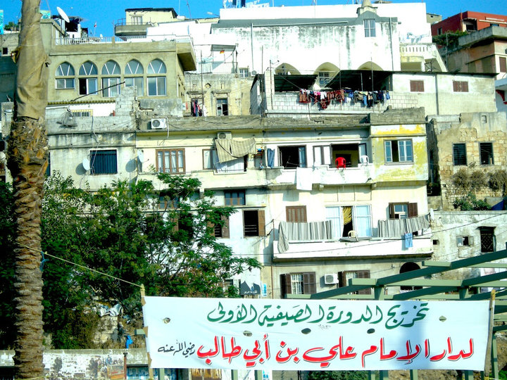 Houses in Tripoli, Lebanon